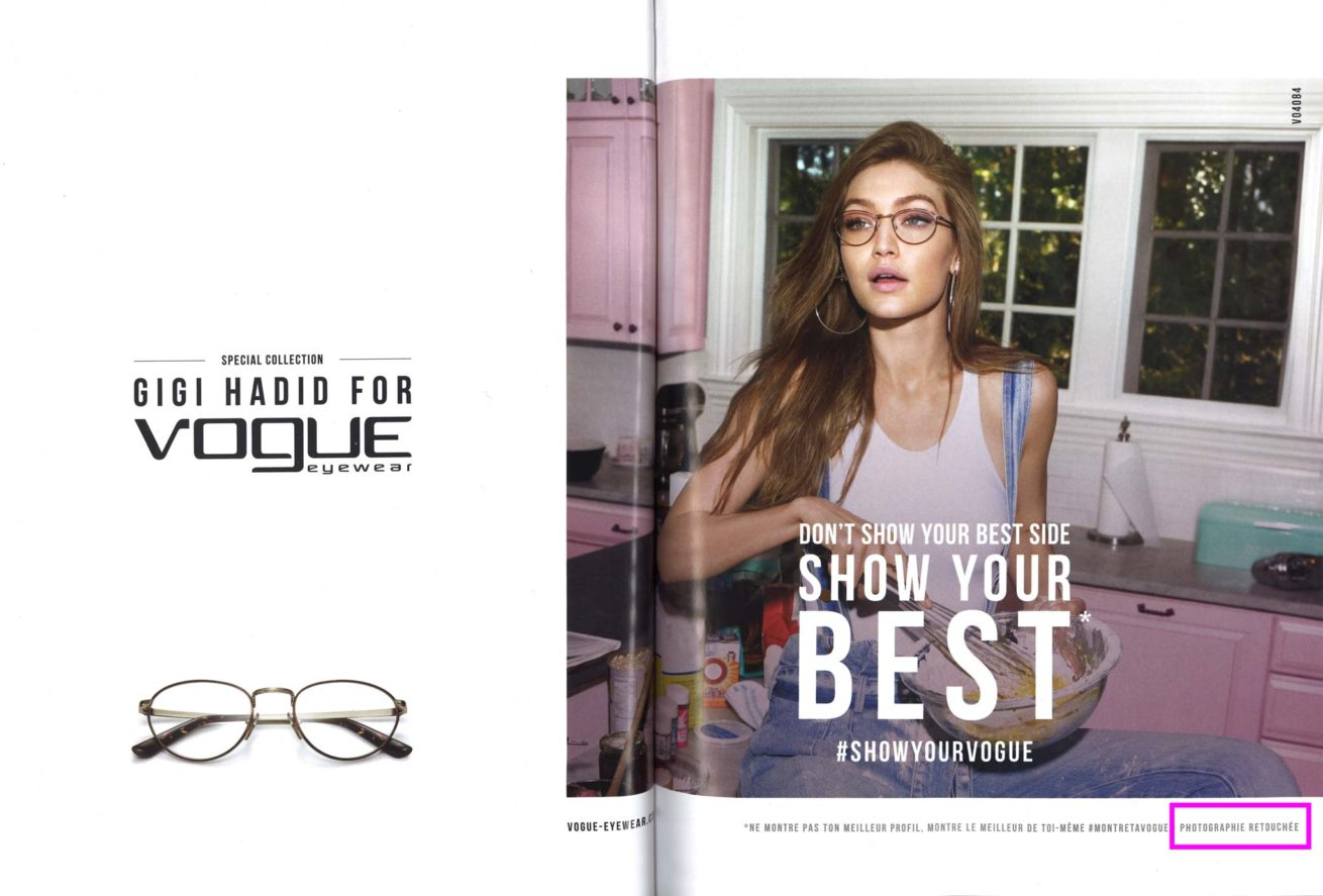 Magazine page - Special Collection Gigi Hadid for Vogue eyewear - with retouching lable